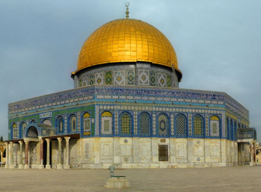 Dome of the rock today