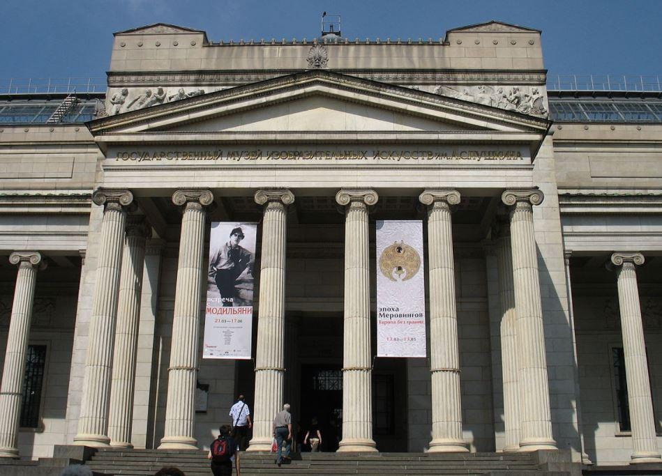 Pushkin museum entrance